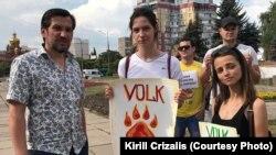 Учасники акції «Журналісти – не мішень» на підтримку В'ячеслава Волка, Кривий Ріг, липень 2018 року