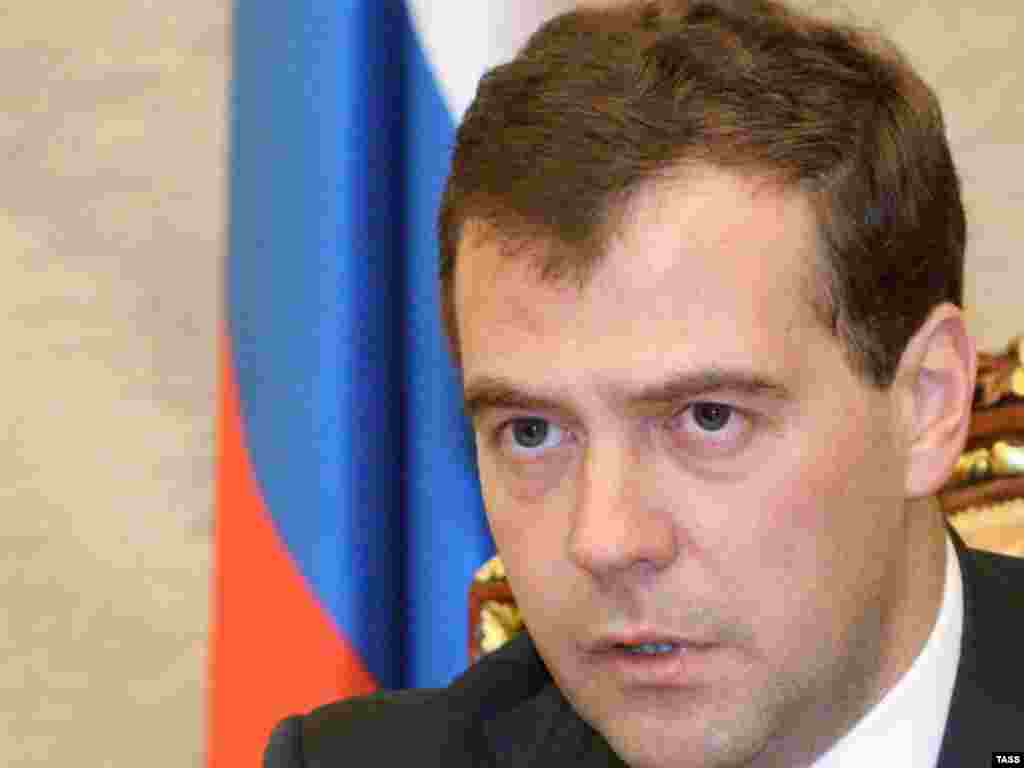 Russian President Dmitry Medvedev speaks during a special session of the Russian Security Council. Moscow says it has sent troops to protect Russian citizens and local residents in South Ossetia and to back up its 2,500-strong peacekeeping contingent there.