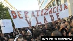 Protesti u Podgorici, februar 2012.