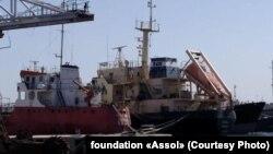 Судно Captain Khayyam затримала берегова охорони Лівії в лютому 2016 року