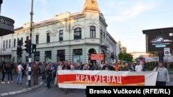 Protest u Kragujevcu, 25. maj