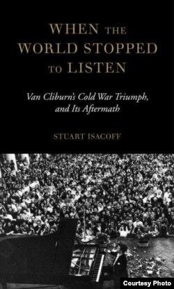 """Обложка книги """"Когда мир остановился, чтобы услышать"""""""
