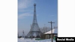 Чиләбе өлкәсе Париж авылында җирле Эйфель манарасы да бар