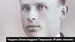 Український мовознавець Микола Грицак (1908–1979) у молоді роки
