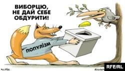 Politikai karikatúra Ukrajnában