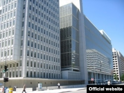 Zgrada Svjetske banke u Vašingtonu