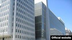 Banka Botërore