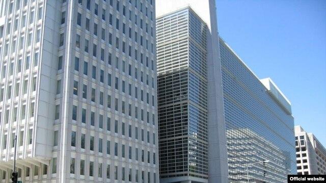 Washington DC - World Bank Building,