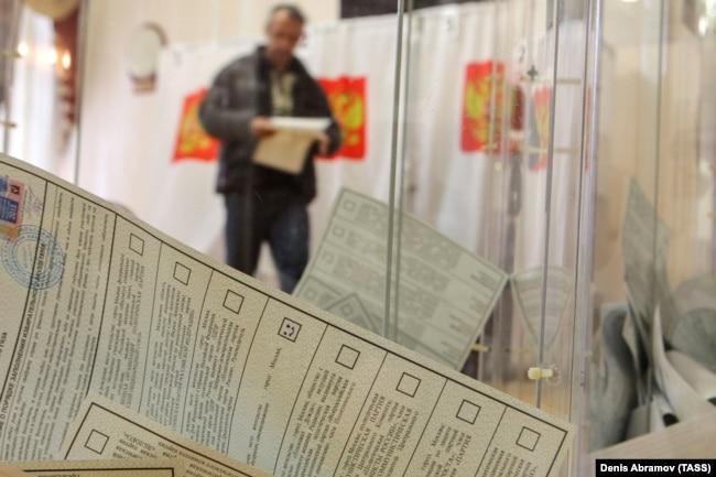 Голосование на выборах президента России в Пятигорске