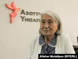 Профессор Роза Айтматова. 23.08.2017.