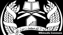 نشان حکومت طالبان افغانستان موسوم به « امارت اسلامی افغانستان».