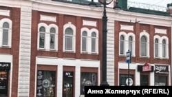 "Кафе ""Нью-Йорк"" в Омске"