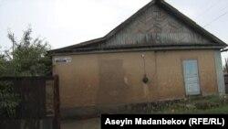 Дома Жыргал Асанбеков