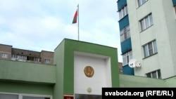 Суд Савецкага раёну Гомеля