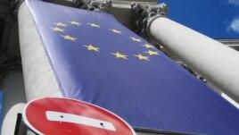 Steagul Uniunii Europene pe clădirea Ministerului de Externe de la Kiev