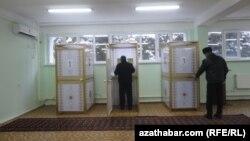Выборы в Туркменистане