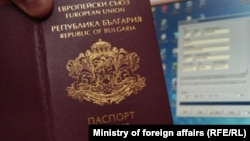 Илустрација - Пасош на Република Бугарија