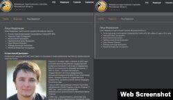 Сайт Федерации практической стрельбы Московской области до и после расследования Transparency International