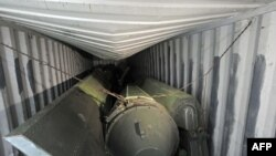 Panama - Një raketë e gjatë është gjetur në anijen e Koresë së Veriut ,16Korrik2013