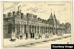 Баранавічы, вакзал. 1916 год. Архіў В. Багданава