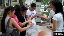 Participants in a recent Youth For A Fair Election event in Kyrgyzstan