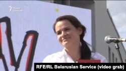 Беларус президентлигига номзод Светлана Тихановская, 25 июль, 2020