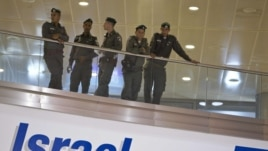 Israeli security guards at Ben Gurion airport near Tel Aviv