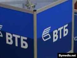 ВТБ банкінің логотипі.