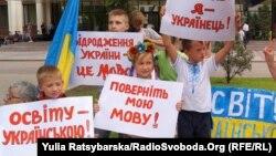 Архівне фото. Акція батьків і їхніх дітей у Дніпрі на підтримку української мови в освіті, 30 травня 2017 року