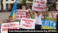 Акция в поддержку образования на украинском языке. Днепр, 30 мая 2017 года
