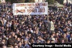 Митинг в Душанбе в феврале 1990 года.