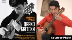 Дарко Багески.