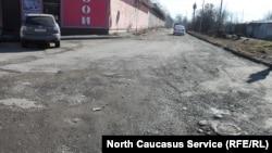 Разбитая дорога во Владикавказе