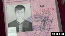 Акси Амриддин Ғаффоров