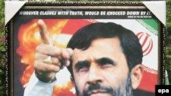 По мнению наблюдателей, мусульманские страны едва ли поддержат в Риме тезис об ответственности «Хезболлах» за ливанскую войну. Антиизраильская демонстрация в Пакистане