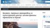 У Фінляндії спростували російські новини про «безвізовий режим» і пряме авіасполучення з Кримом