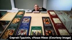 Кнігі з экстрэмісцкага сьпісу прадаваліся на канфэрэнцыі ў Нацыянальнай бібліятэцы на гэтых выходных