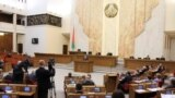 Заля пасяджэньняў Палаты прадстаўнікоў
