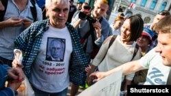 В Санкт Петербург се състояха и протести в подкрепа на задържания разследващ журналист Иван Голунов.