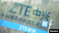 Logotip ZTE