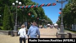 Донецк, 11 мая 2018 года