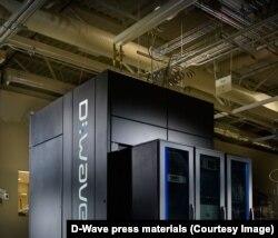 Так устройство D-Wave выглядит в собранном виде