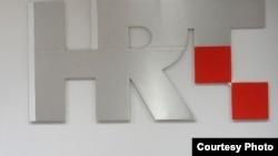 Ritualno javno odricanje od vlastitog novinara nezabilježeno u povijesti HRT-a