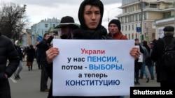 Борис Немцов истәлегенә йөреш