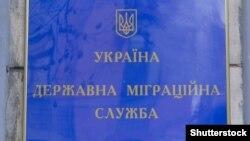 За спеціальною квотою ІТ-спеціалісти зможуть отримати посвідку на постійне проживання в Україні