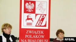 Belarus – The Union of Poles in Belarus, 22Sep2008