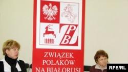 Саюз палякаў у Беларусі