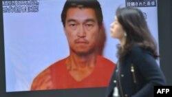 """Японский журналист Кэндзи Гото – заложник боевиков группировки """"Исламское государство"""""""
