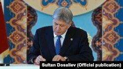Алмазбек Атамбаев. Иллюстративное фото.