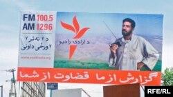 Afghanistan -- Radio Free Afghanistan Billboard